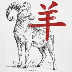 Chinese New Year of The Sheep Ram Goat - Men's Tall T-Shirt
