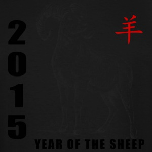 Chinese New Year of The Sheep 2015 - Men's Tall T-Shirt