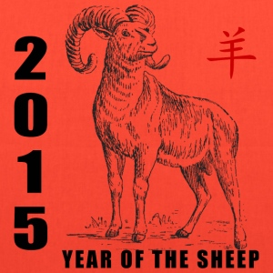 Chinese New Year of The Sheep 2015 - Tote Bag