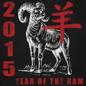 Chinese New Year of The Ram 2015 - Men's Tall T-Shirt