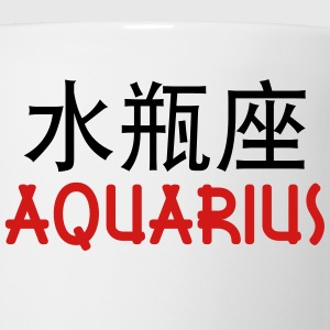 Chinese Zodiac Aquarius 1 (2c)++2014 Women's T-Shirts - Coffee/Tea Mug