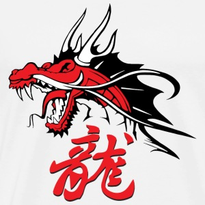 Oriental dragon Hoodies - Men's Premium T-Shirt