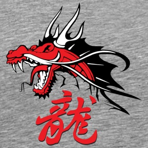 Oriental dragon Sweatshirts - Men's Premium T-Shirt