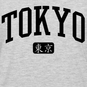 tokyo_japan Women's T-Shirts - Men's Premium Long Sleeve T-Shirt