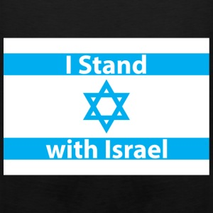 I Stand With Israel Now and Forever - Men's Premium Tank