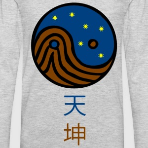 Heaven Earth Chinese Symb - Men's Premium Long Sleeve T-Shirt