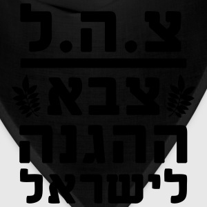 IDF Israel Defense Forces 2 - HEB - Bandana