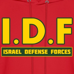 IDF Israel Defense Forces 3 - Men's Hoodie