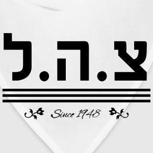 IDF Since 1948 - Hebrew - Bandana