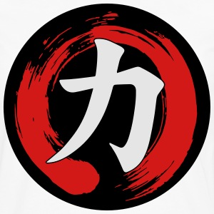 Chinese symbol for Strength T-Shirts - Men's Premium Long Sleeve T-Shirt