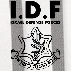 IDF Israel Defense Forces - Contrast Hoodie