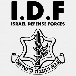 IDF Israel Defense Forces - Men's Premium Tank