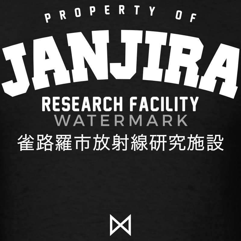 Janjira research facility - Men's T-Shirt