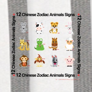 12 chinese zodiac animals - Contrast Hoodie