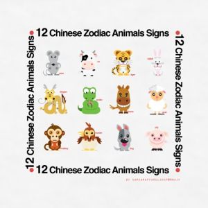 12 chinese zodiac animals - Men's T-Shirt