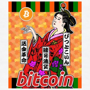 bitcoin jp - Men's T-Shirt