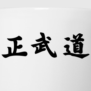 chung moo doe T-Shirts - Coffee/Tea Mug