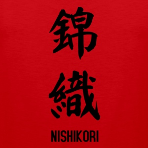 Japanese popular Nishikori in Kanji - Men's Premium Tank