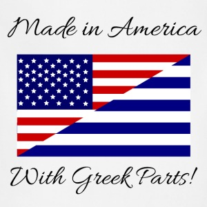 Made in America with Greek Parts! - Adjustable Apron