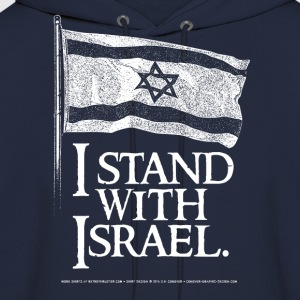 I Stand With Israel T-Shirts - Men's Hoodie
