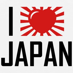 I love Japan T-Shirts - Men's Premium Tank