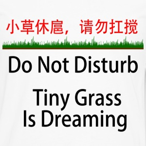 Tiny Grass is Dreaming - Chinese Mandarin - Men's Premium Long Sleeve T-Shirt