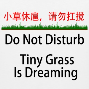 Tiny Grass is Dreaming - Chinese Mandarin - Men's Premium Tank