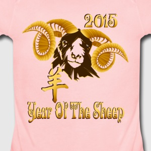 Year Of The Sheep-gold - Short Sleeve Baby Bodysuit