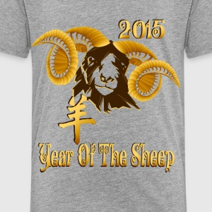 Year Of The Sheep-gold - Toddler Premium T-Shirt