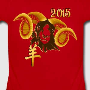 Year Of The Sheep-2015 - Short Sleeve Baby Bodysuit