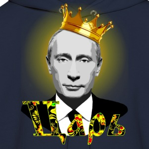 Vladimir Putin the Russian Czar - Men's Hoodie