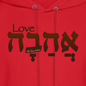 Love in Hebrew (for LIGHT colors) T-Shirts - Men's Hoodie