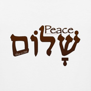 Peace-Shalom Hebrew T-Shirt - Men's Premium Tank