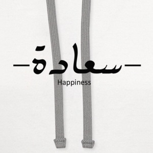 Happiness in ARABiC T-Shirts - Contrast Hoodie