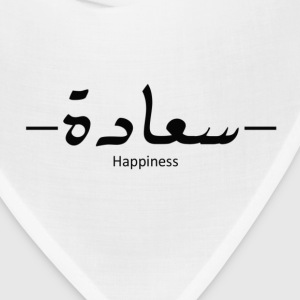 Happiness in ARABiC T-Shirts - Bandana