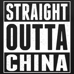 Straight Outta China - Men's Premium Tank