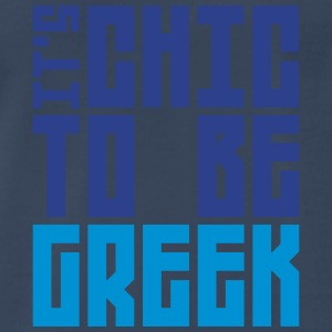 it is cheek to be greek Tanks - Men's Premium T-Shirt