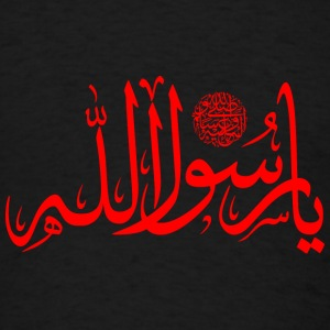 يا رسول الله - Red - Men's T-Shirt