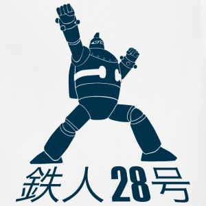 Tetsujin 28-go T-Shirts - Adjustable Apron