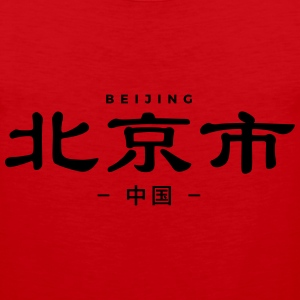 Beijing Women's T-Shirts - Men's Premium Tank