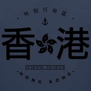 Hong Kong T-Shirts - Men's Premium Tank