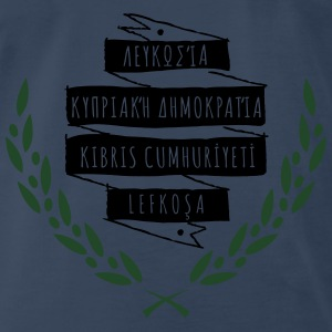 Nicosia Tanks - Men's Premium T-Shirt