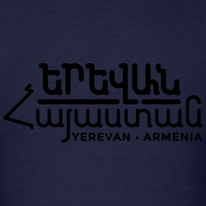 Yerevan Long Sleeve Shirts - Men's T-Shirt