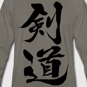 Kendo Japanese Kanji - Men's Premium Long Sleeve T-Shirt