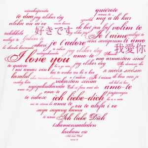 valentines day heart 76 - Men's Premium Long Sleeve T-Shirt