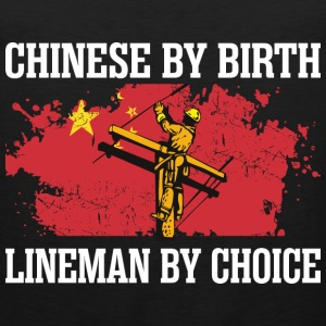 Chinese By Birth Lineman By Choice - Men's Premium Tank