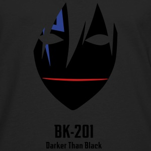 BK-201 Mask - Men's Premium Long Sleeve T-Shirt