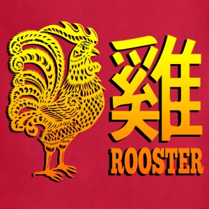 Year Of The Rooster T-Shirts - Adjustable Apron