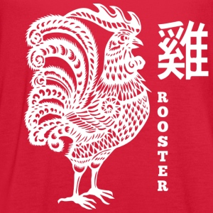 Year Of The Rooster Women's T-Shirts - Women's Flowy Tank Top by Bella