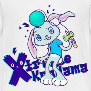Warning! Xtreme Kendama - Toddler Premium T-Shirt